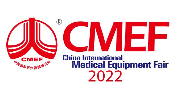 Besuchen Sie uns auf der CMEF 2022 in Shanghai.